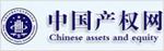 中国产权网